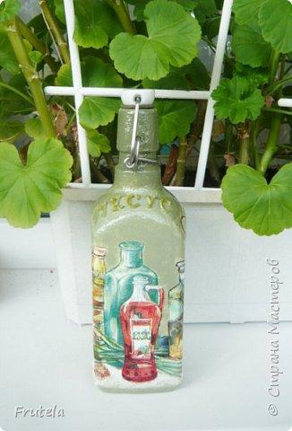 Бутылка для уксуса. фото 1