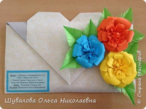 Сердечный праздничный конверт