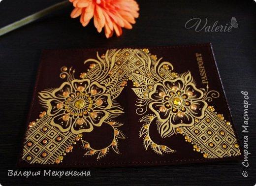 Роспись акрилом. Паспорт и кошелек фото 1