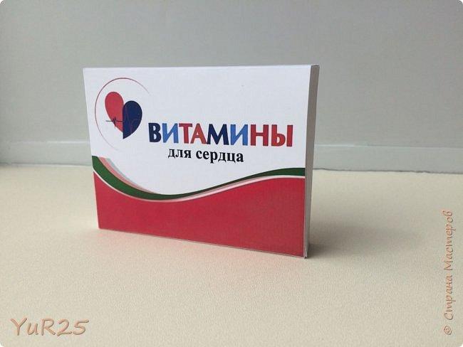 Необычный конверт для денег