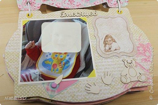 Доброго всем вечера!! Сегодня у моей любимой внучки День Рождения!! Нам 1 годик !! Закончила альбом ,осталась 1 страничка для фото со Дня Рождения. Завтра отпразднуем и добавлю фото . фото 10