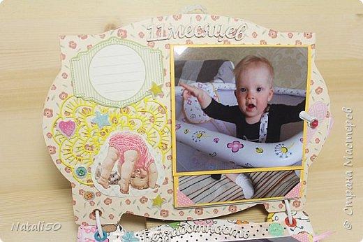 Доброго всем вечера!! Сегодня у моей любимой внучки День Рождения!! Нам 1 годик !! Закончила альбом ,осталась 1 страничка для фото со Дня Рождения. Завтра отпразднуем и добавлю фото . фото 16