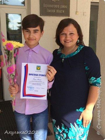 Гордость , что называется, прям , распирает!Сегодня моему сыночку вручили грамоту и денежную премию от Главы нашего района!! фото 1