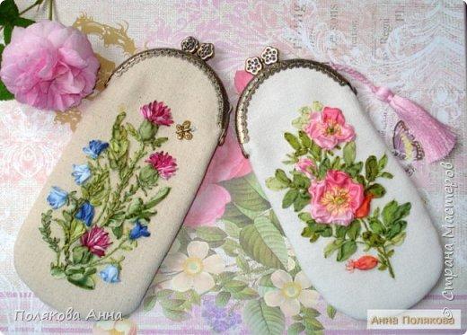 Дорогие мастерицы!  Сшила два очечника, украшенные вышивкой шелковыми лентами. фото 8