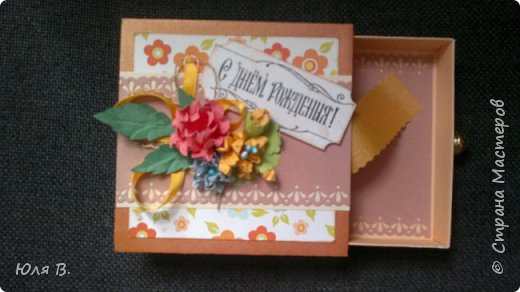 """Здравствуйте, мастеровые люди! Очень уж меня привлекает скрапбукинг. насмотрелась на красоту, какую здесь """"производят"""" и решила тоже попробовать. вот одна из моих первых открыток на день рождения.  фото 3"""