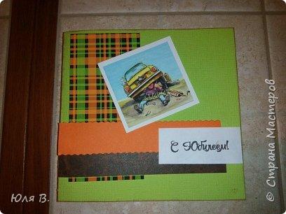 """Здравствуйте, мастеровые люди! Очень уж меня привлекает скрапбукинг. насмотрелась на красоту, какую здесь """"производят"""" и решила тоже попробовать. вот одна из моих первых открыток на день рождения.  фото 2"""
