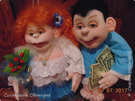 жених и невеста попики фото 1