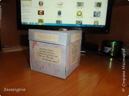 Вторая коробочка. И на данный момент самая любимая.  фото 3
