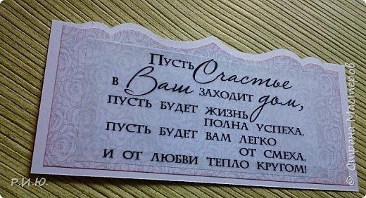 Добрый вечер, СМ! Предлагаю Вашему вниманию конвертик для денежного подарка на свадьбу. фото 5