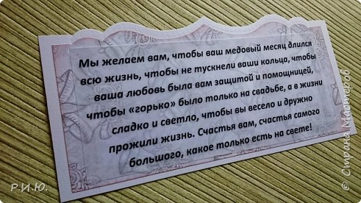 Добрый вечер, СМ! Предлагаю Вашему вниманию конвертик для денежного подарка на свадьбу. фото 6