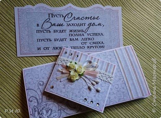 Добрый вечер, СМ! Предлагаю Вашему вниманию конвертик для денежного подарка на свадьбу. фото 7