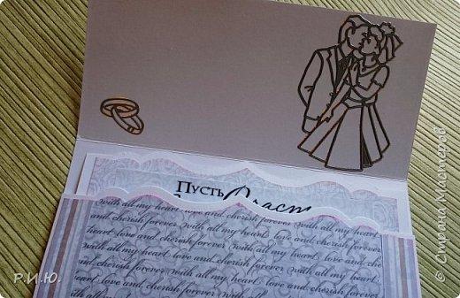 Добрый вечер, СМ! Предлагаю Вашему вниманию конвертик для денежного подарка на свадьбу. фото 8