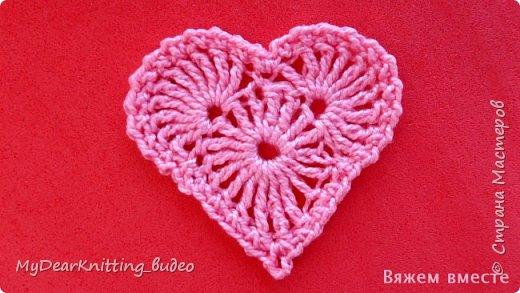 Маленькое очаровательно сердечко вязаное крючком