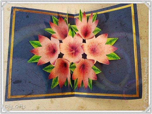 3D открытка с цветами своими руками