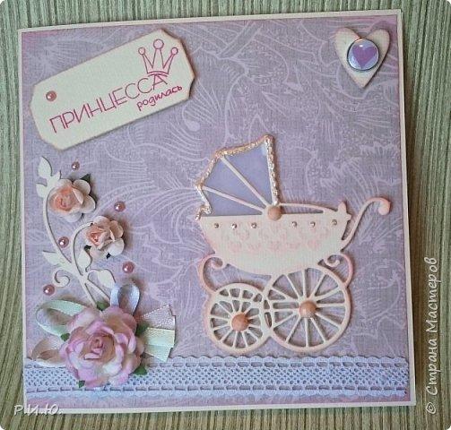 У нас большая радость. Родилась долгожданная племянница. Родителям открытка и конвертик. фото 2