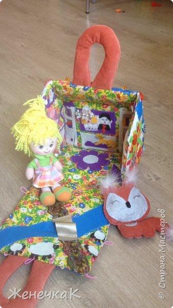 Домик-сумка для доченьки. Стороны-времена года, крыша-день/ночь. фото 3