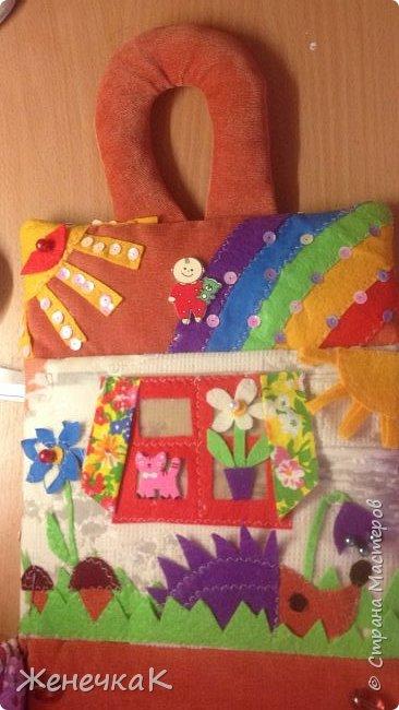 Домик-сумка для доченьки. Стороны-времена года, крыша-день/ночь. фото 7