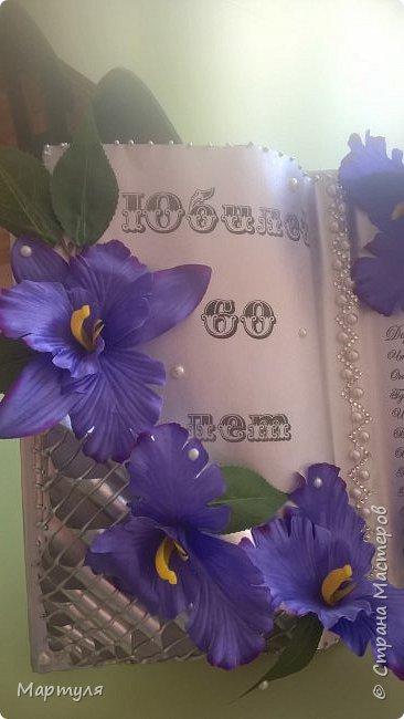 Цветы нашла только большие, но заказ был на синие, а синие у нас дефицит, как оказалось((( В общем, что вышло, то вышло. фото 5
