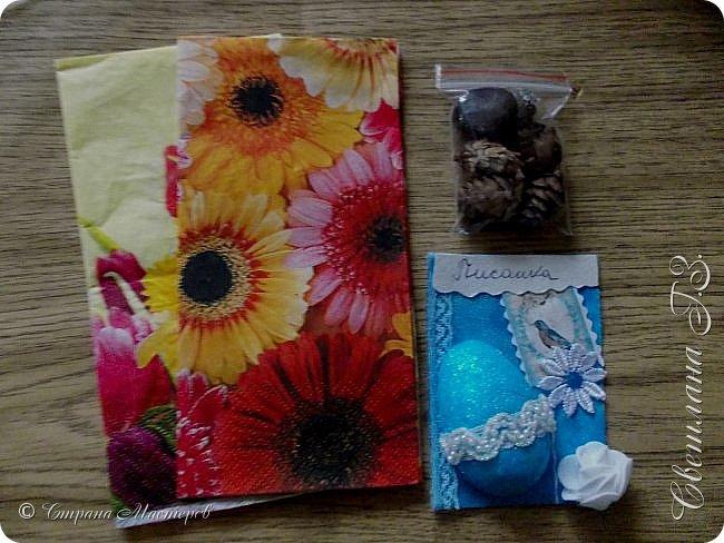 Пришла мне карточка от Полины и подарочки,спасибо Полина,салфеточки пригодятся а шишечки такие маленькие,уже знаю куда приспособить. фото 1