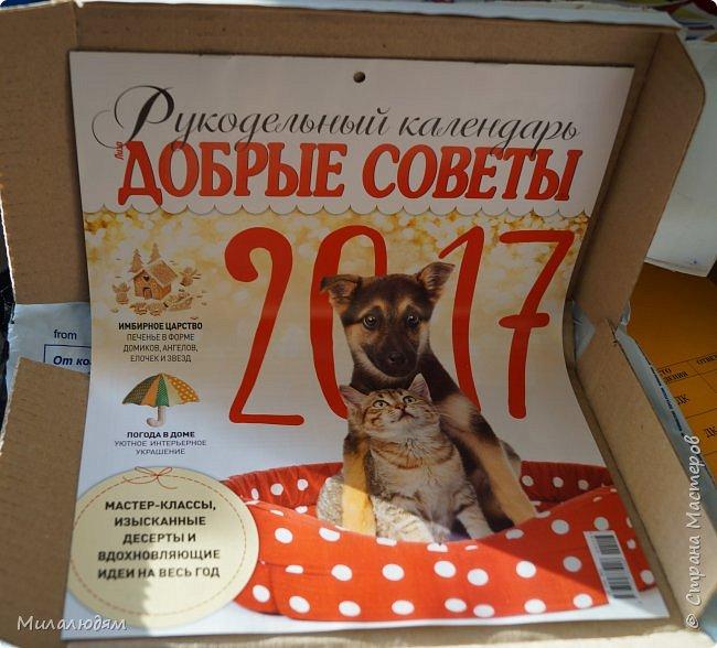 Всем здравствуйте! Этот пост продолжение этого http://stranamasterov.ru/node/1100664 Коричневые коробочки были с вырубкой, а беленькие с открыточками. Собирала сразу 4 посылочки и даже не знаю кому из девчат какая коробочка и открыточка достались. фото 33