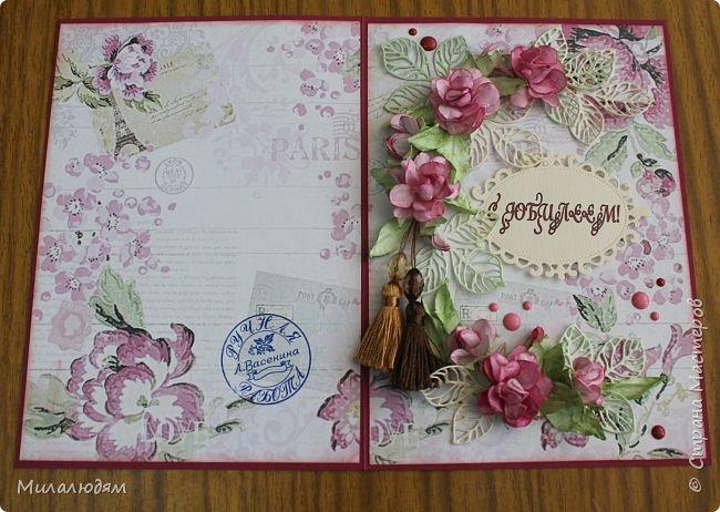 Добрый день мои любимые соседи по Стране Мастеров! Здравствуйте все и процветайте, творите и создавайте. И привет всем моим любимым подружкам! Это очень запоздалый пост, его нужно было выставить еще три месяца назад, но все нет времени. Этот пос о моем апрельском юбилее. А тут подвернулся случай - у моей подруги в Новосибирске тоже юбилей. И я ей собрала скромные подарочки. Юбилейная открытка с моими самодельными розами. фото 8