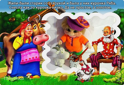 Егорка фото 5