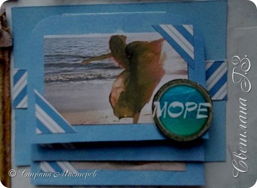Девочки,остались у меня карточки по Совместнику на другом сайте,посмотрите может кому понравится!Буду рада обмену. фото 9