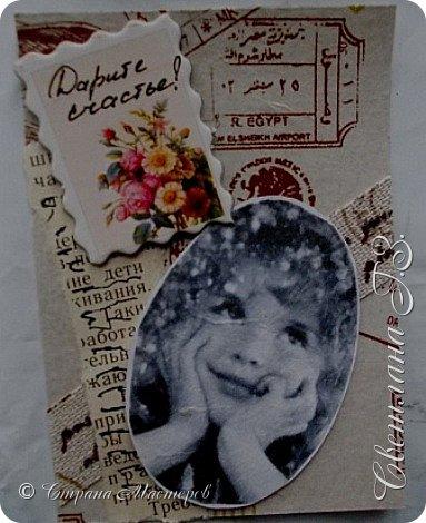 Девочки,остались у меня карточки по Совместнику на другом сайте,посмотрите может кому понравится!Буду рада обмену. фото 10