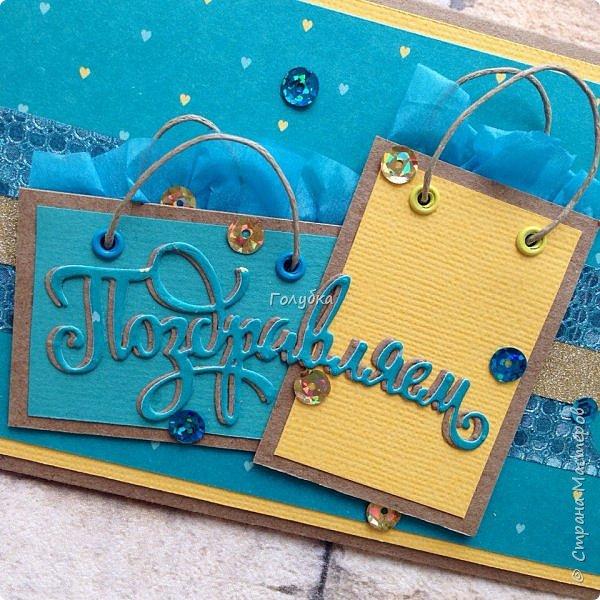 """На этой неделе  появились вот такие открыточки  из серии  """"Поздравляем""""   Думаю, что многие заметили, что я люблю надпись размещать внутри открытки;), объяснить сей факт не могу:)  Просто мне так нравится:) Это ответ на вопрос, который мне иногда задают. фото 16"""
