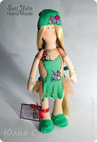 Кукла гимнастка фото 1