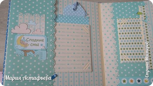 Альбом для фото.Мальчиковый))) фото 3