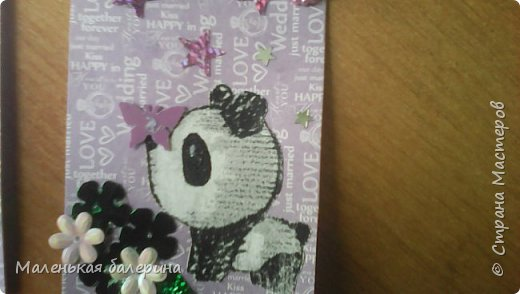 Всем привет сегодня я выкладываю вот такие карточки (серия:панды) фото 3