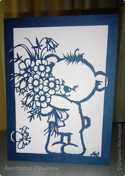 """- Всем добрый день! Вашему вниманию новая открытка которая порадует не только детей, но и взрослых. - Эскиз был выполнен, изменён и доработан под """"вырезалку"""" по работе детского художника-иллюстратора Марины Федотовой. - Размер 12х16см. фото 12"""