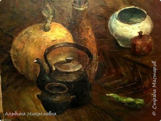 """Натюрморт """"С тыквой и чайником"""" в технике масляной живописи."""