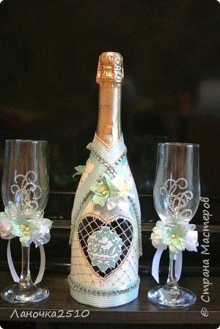 вот такой свадебный наборчик... фото 2