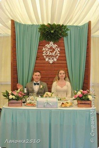 вот такой свадебный наборчик... фото 5