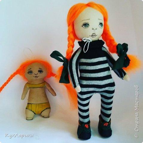Всем привет!Первая куколка июля - Юля!  фото 5