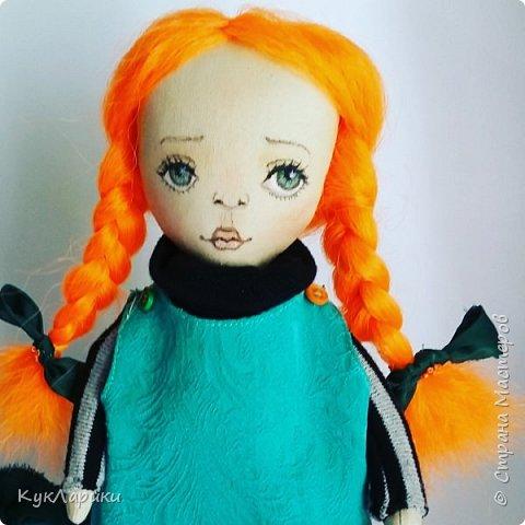 Всем привет!Первая куколка июля - Юля!  фото 6