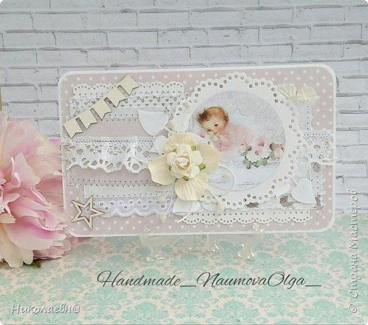 открытка для малыша  фото 1