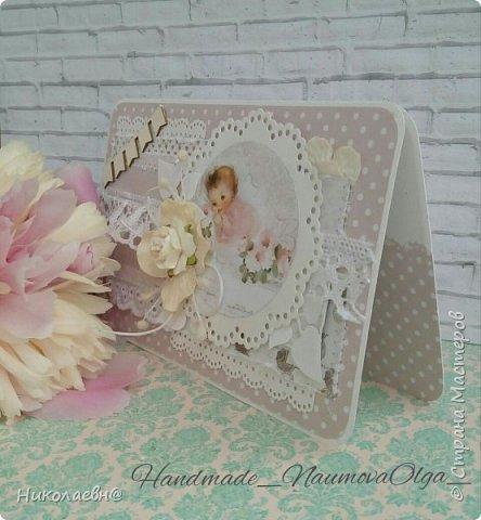 открытка для малыша  фото 2