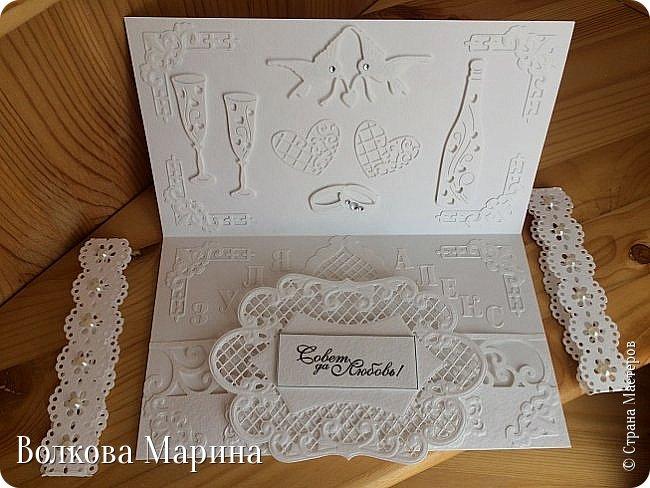 Опять Свадебная открыточка.  Для меня свадьба - это белоснежные цвета и ажур. Поэтому открыточка в этом стиле. фото 6