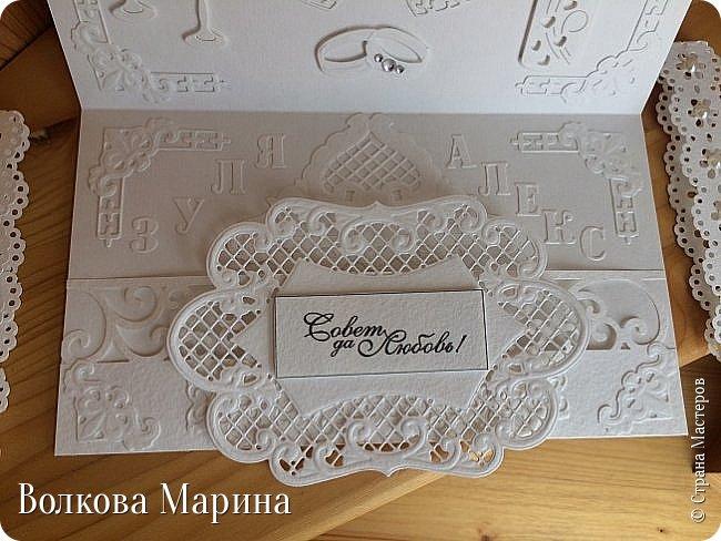 Опять Свадебная открыточка.  Для меня свадьба - это белоснежные цвета и ажур. Поэтому открыточка в этом стиле. фото 7
