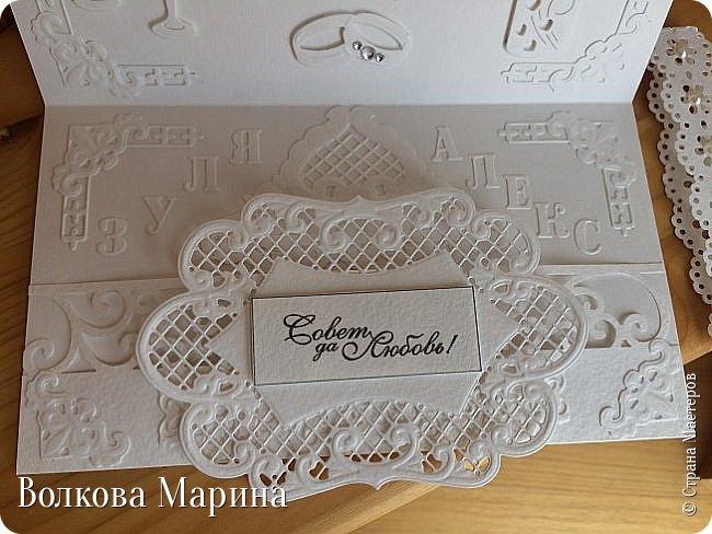 Опять Свадебная открыточка.  Для меня свадьба - это белоснежные цвета и ажур. Поэтому открыточка в этом стиле. фото 8