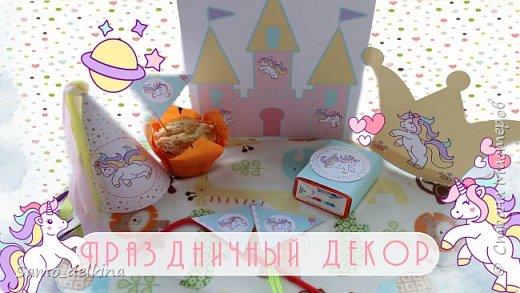Декор комнаты на детский День Рождения своими руками