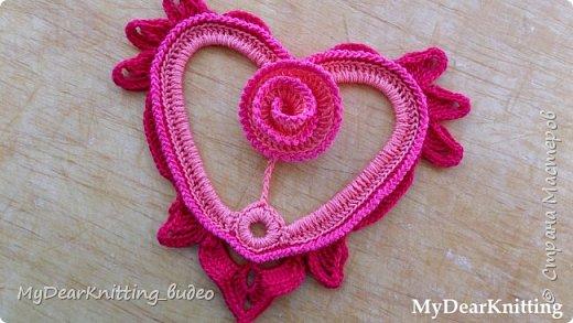 Шикарное сердечко с розочкой - мастер-класс по вязанию крючком (1 часть) фото 1