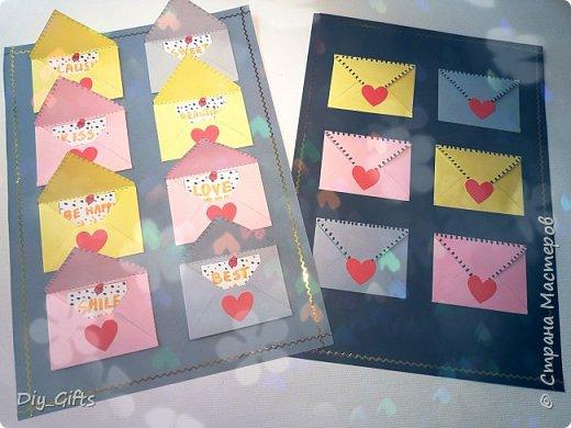 Открытка с конвертами-сюрпризами
