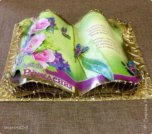 Книга-открытка фото 2