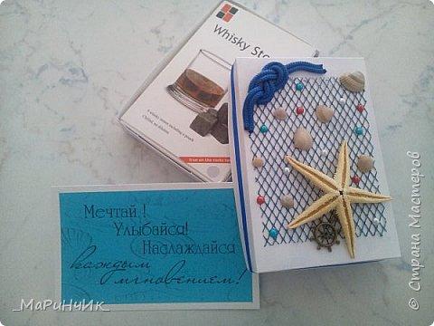 Коробочка в морском стиле для упаковки подарка. фото 4