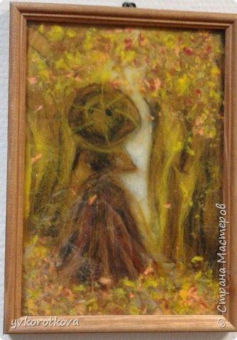 Осенний парк. фото 1