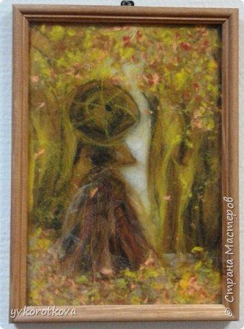 Осенний парк. фото 2